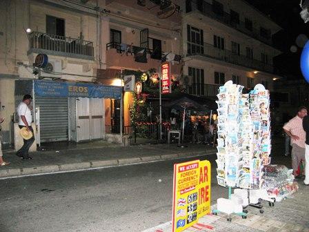 street vending and street dining urbanists