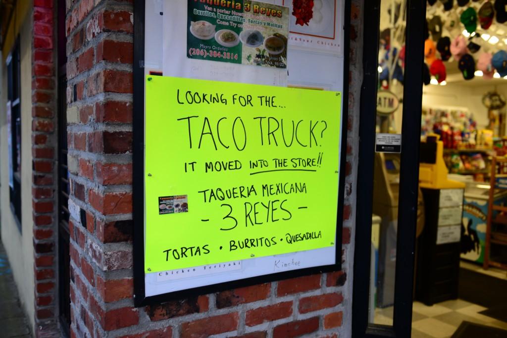 when is street food fickle?